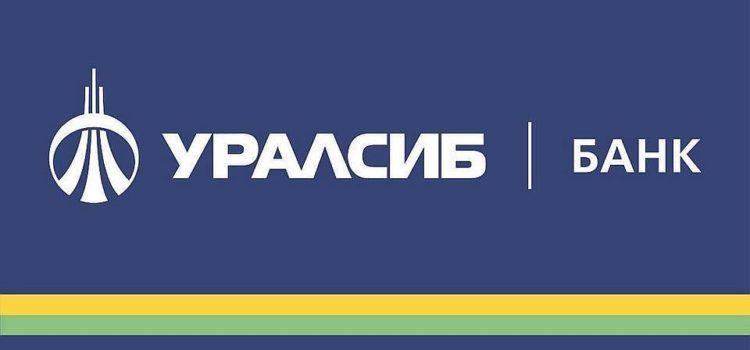 """Уважаемые выпускники! ПАО """"Банк Уралсиб"""" предлагает следующие вакансии:"""