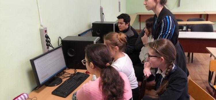Всероссийский правопросветительский проект «Школа правозащитников: учиться и действовать»