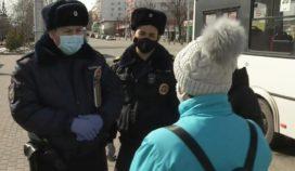Информация о штрафах за нарушение режима самоизоляции