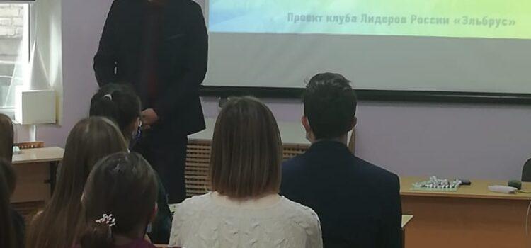 Содействие повышению уровня финансовой грамотности населения  и развитию финансового образования в РФ