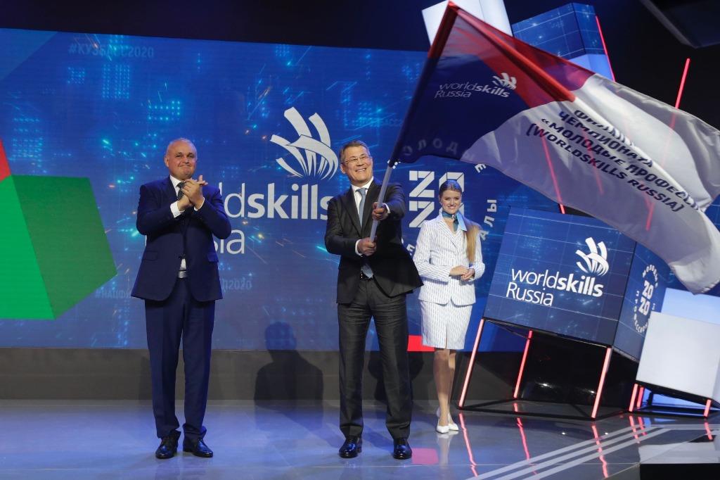 Финал IX Национального чемпионата «Молодые профессионалы (WorldSkills Russia)» – 2021