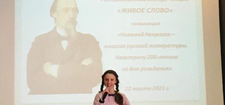 """Республиканский молодежный конкурс чтецов """"Живое слово"""""""